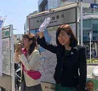 神奈川県内にて街頭演説