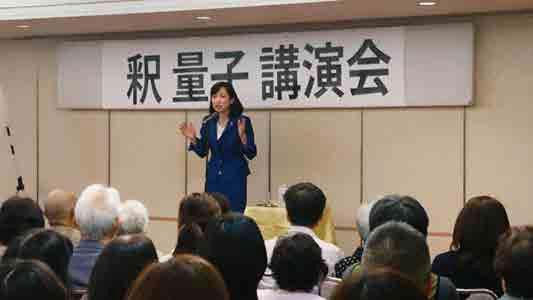 岡山市で講演・党員集会