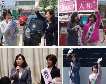 埼玉・長崎で街頭演説