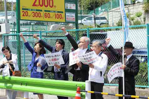 韓国大使館近くにて、「反日暴走」抗議活動