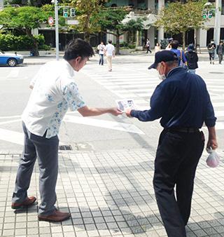沖縄市役所前での街頭活動の様子。
