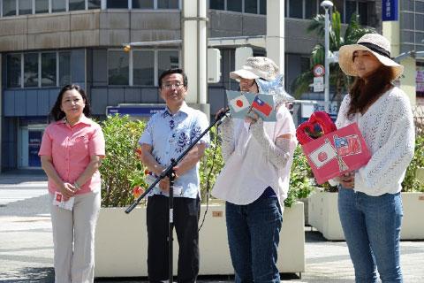 党沖縄県本部が「沖縄・台湾・香港の自由を守ろう!」デモを開催