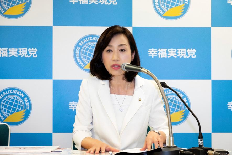 釈量子党首が次期参院選への立候補表明 記者会見で政策を発表