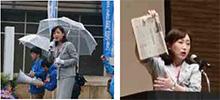 長野県にて講演と街頭演説
