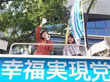 七海ひろこ(東京)と街頭演説