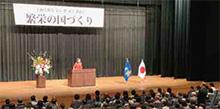 広島市にて講演・街頭演説
