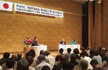 神戸市(兵庫)にて講演