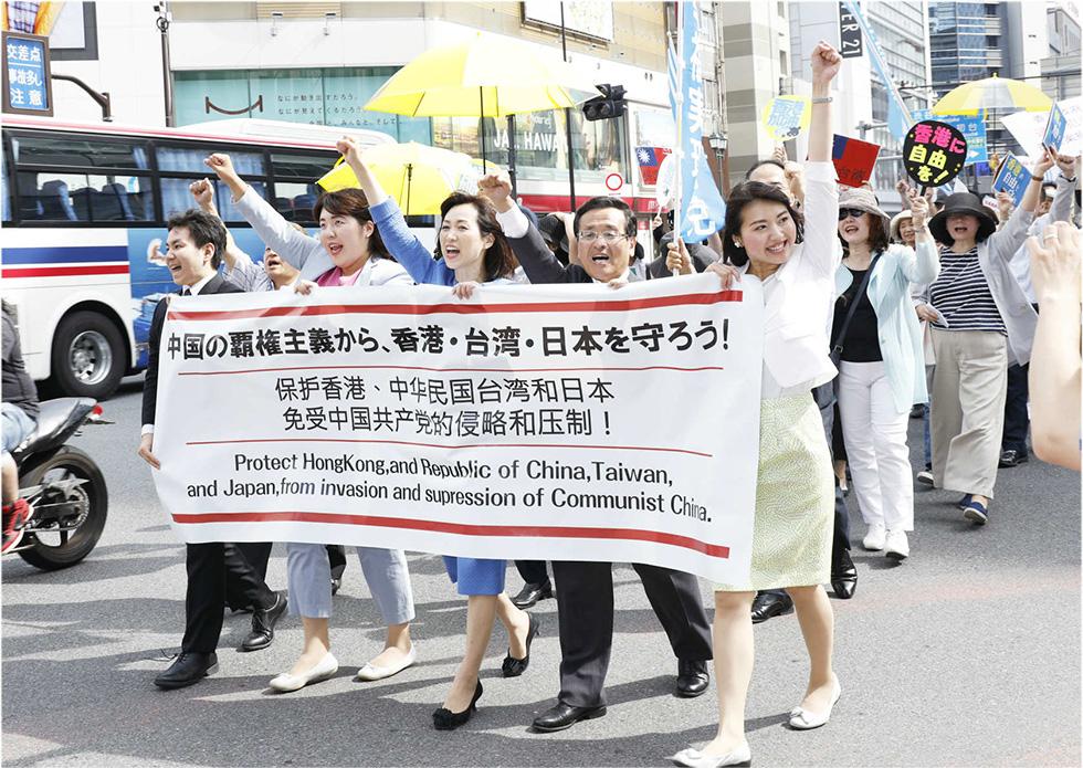 雨傘革命 幸福実現党が「中国の覇権主義から香港・台湾・日本を守ろう!デモ」