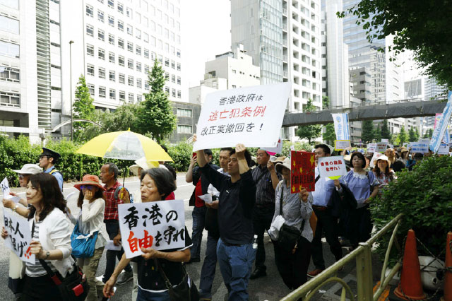 幸福実現党が「中国の覇権主義から香港・台湾・日本を守ろう!デモ」