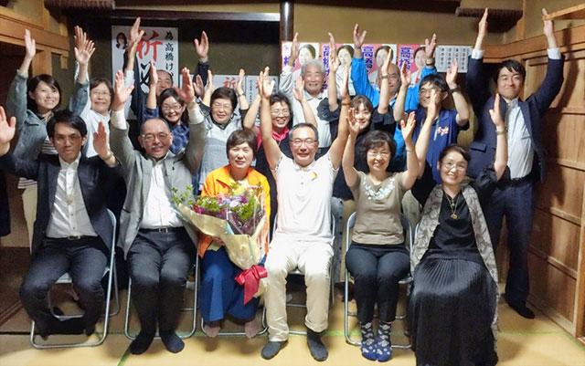 【幸福実現党の公認地方議員が36人に】岩手県紫波町議選で議員が誕生!