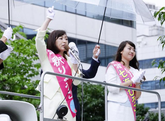 幸福実現党の釈量子党首が、東京都・JR有楽町駅前で第一声