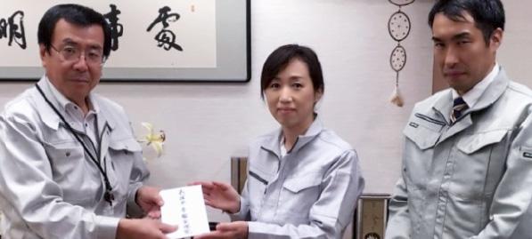 【宮城県】丸森町 佐々木秀之副町長にお渡ししました。