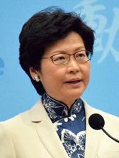林鄭月娥香港行政長官