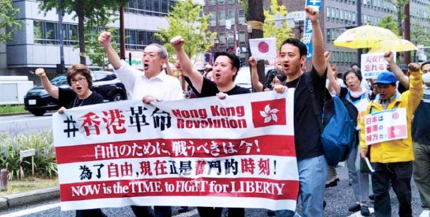 昨年9月に東京、大阪、広島、名古屋「香港革命支援デモ」を行った