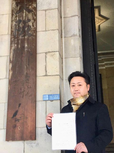 要望書を提出した数森圭吾幸福実現党大阪府本部副代表