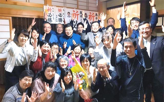 岩手県金ケ崎町議会議員選挙で、平しの候補がトップ当選!