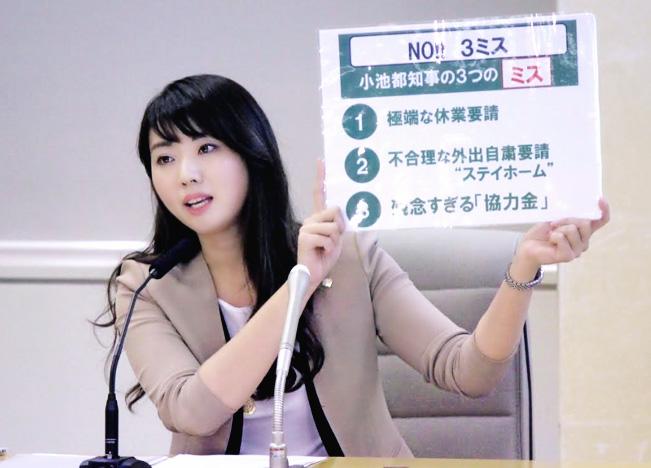 記者会見で政策を発表する七海ひろこ