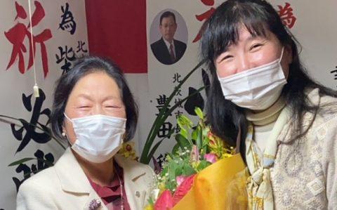 現職の柴田きくえ議員が再選_ogp