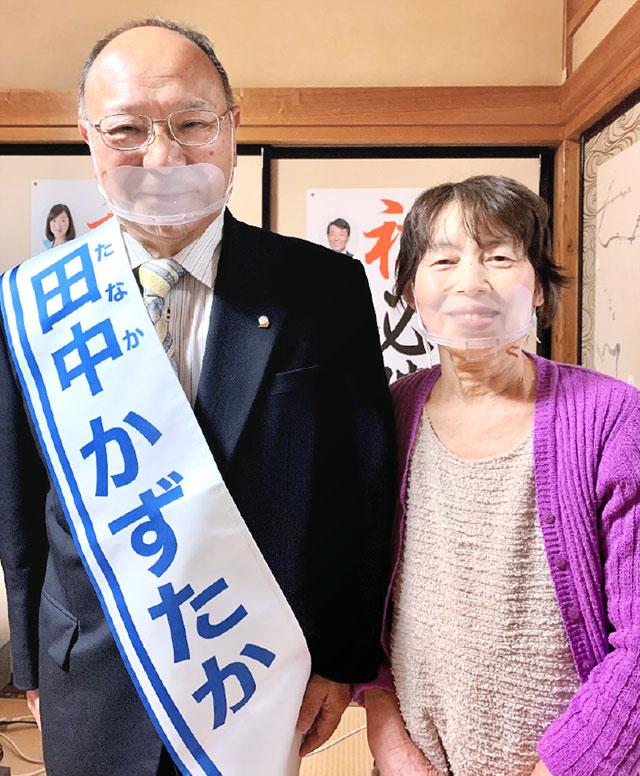 島根県隠岐の島町議会議員選挙で、田中かずたか候補が当選!