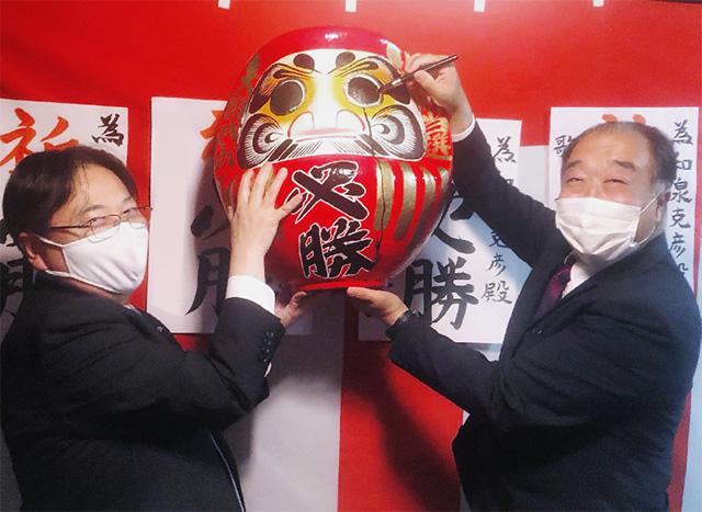 新潟県糸魚川市議会議員選挙で、いずみ克彦候補が当選!
