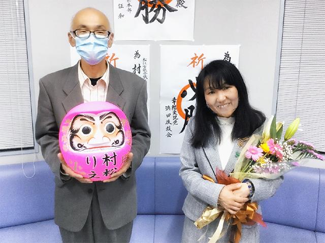 島根県松江市議会議員選挙で、村松りえ候補が当選!