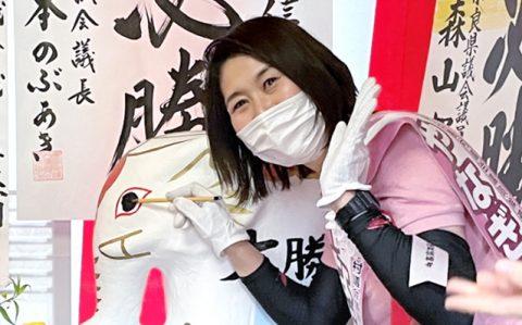 奈良県明日香村議会議員選挙で、やなぎたに信子議員が再選!_ogp