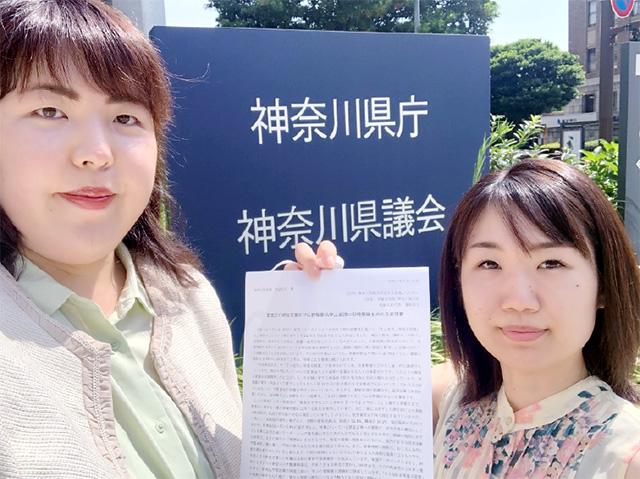 【活動報告】神奈川県本部が「飲食店の時短営業並びに酒類提供停止要請の即時解除を求める要望書」を提出