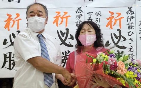 岐阜県海津市議会議員選挙で、伊藤ひさえ議員が再選!_ogp