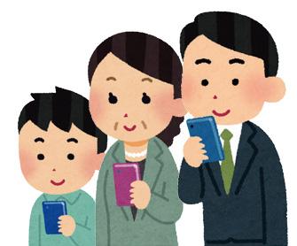 【幸福実現党NEWS】感染抑止にも経済回復にも効果なし 差別を生む「ワクチン接種証明」にNO!_07