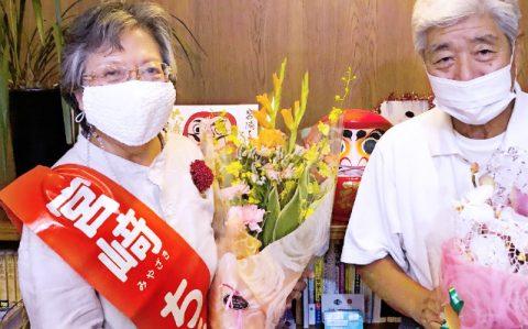 高知県佐川町議会議員選挙で、宮崎ちえこ議員が再選!_ogp